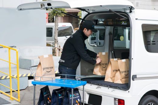20200716amazon 520x347 - アマゾン、ライフ/関西で生鮮食品ECに着手、まずは大阪市内