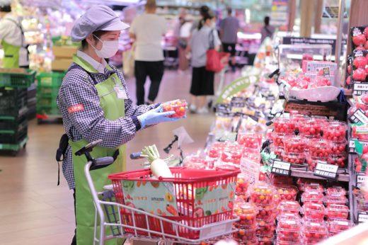20200716amazon1 520x346 - アマゾン、ライフ/関西で生鮮食品ECに着手、まずは大阪市内