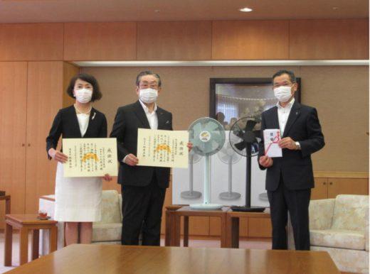 20200716fukutsu 520x386 - 福山通運/熱中症・コロナ対策で小学校に扇風機寄贈
