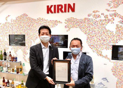 20200716kirin 1 520x371 - キリングループロジ/多様性推進へ、イクボス企業同盟に加盟