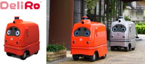 20200717jreast - JR東日本、ZMP/高輪GWでロボット配送実験、実用化も視野