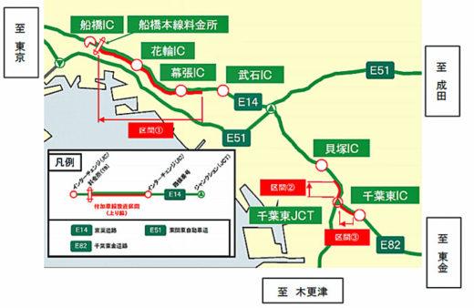20200717nexcoe2 520x338 - NEXCO東日本/8月4日から京葉道路の付加車線の運用を開始