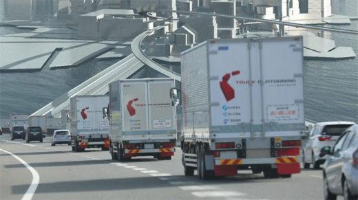 20200720bigtruck 520x291 - 大型トラック4社/トラック隊列走行の商業化に4社協調技術で対応