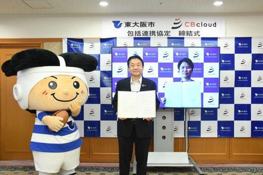 20200722cb 520x346 - CBcloud/東大阪市と協定、ドライバー買物代行で支援
