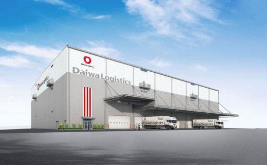 20200722daiwab1 520x322 - 大和物流/滋賀県湖南市の物流施設の建て替え工事に着手