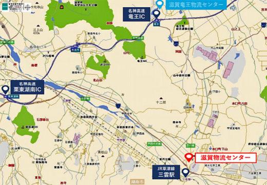 20200722daiwab2 520x362 - 大和物流/滋賀県湖南市の物流施設の建て替え工事に着手