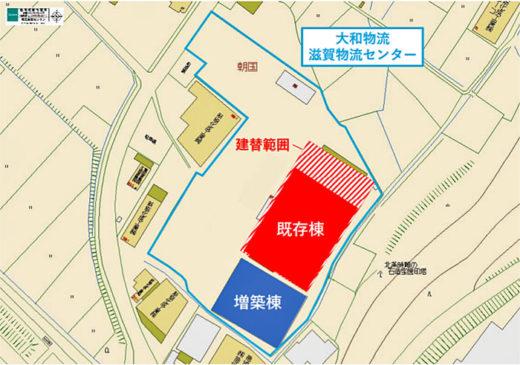 20200722daiwab3 520x365 - 大和物流/滋賀県湖南市の物流施設の建て替え工事に着手