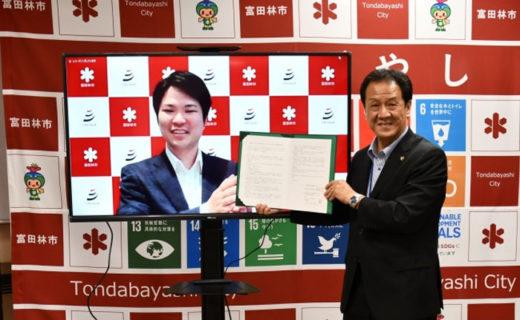 20200727cbcloud 520x320 - CBcloud/大阪府富田林市と事業連携協定を締結