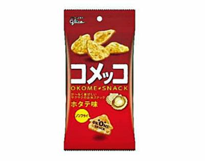 江崎グリコの「コメッコ(ホタテ味)」
