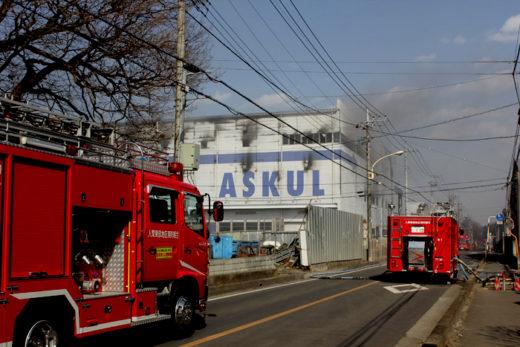 20170220askul1 520x347 - アスクル/古紙回収業者に物流センター火災の賠償金101億円請求