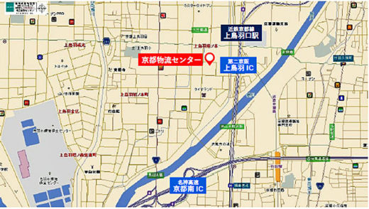 20200803daiwab2 520x294 - 大和物流/京都市南区に1.4万m2の物流センターを稼働開始