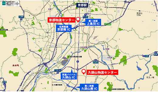 20200803daiwab3 520x305 - 大和物流/京都市南区に1.4万m2の物流センターを稼働開始