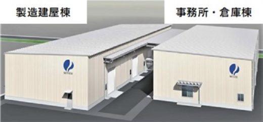 20200804mitani 520x241 - 三谷産業EC/石川県金沢市に化学品製造・物流センター建設