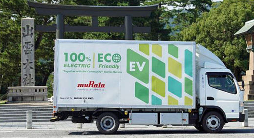 20200805mftbc 520x283 - 三菱ふそう/電気小型トラックを山陰地域に納車、山九等運用