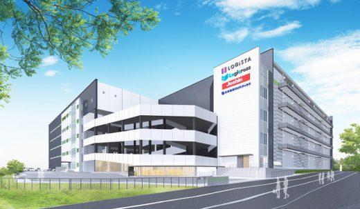 20200807jyoshin 520x303 - 上新電機、三井倉庫ロジ/大阪府茨木市の11.6万m2倉庫を1棟借り