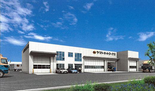 スーパーワークス京都工場