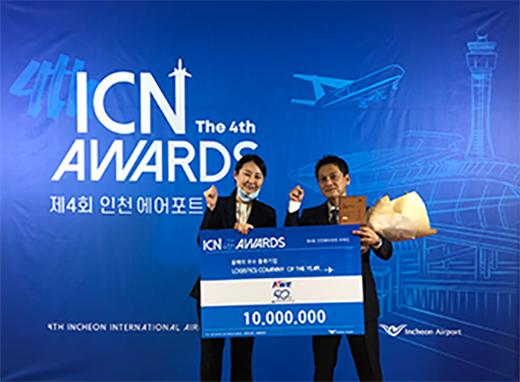第4回ICN Awards