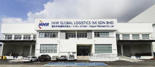 20200811nnr 520x224 - 西鉄/にしてつマレーシア、ペナン事務所を移転