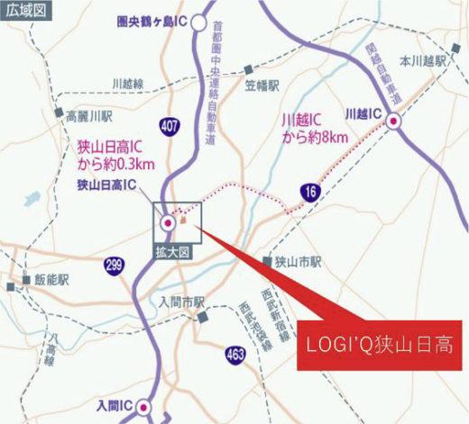 20200811tokyusayama2 520x471 - 東急不動産/狭山市に同社最大規模の物流施設着工