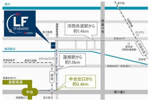 20200820cw1 520x351 - C&W/8月24~26日、東京都板橋区の低温物流施設で内覧会