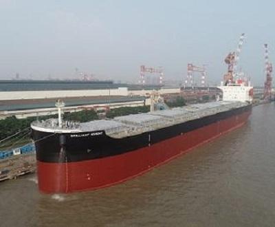 20200820kawasaki - 川崎重工/ばら積み船「BRILLIANT KNIGHT」引渡し