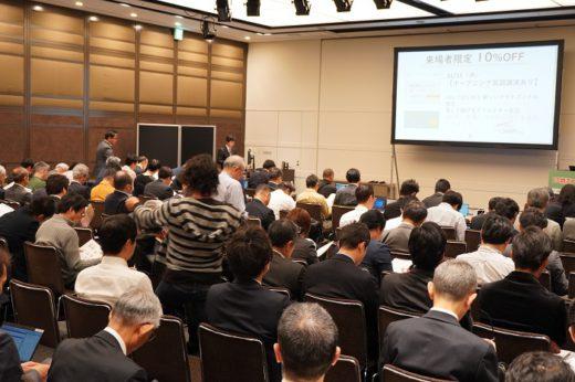 20200821ecf - EC物流フォーラム2020/出展企業の募集開始、11月12日開催