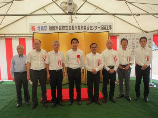 地鎮祭で、左から4番目が富永社長