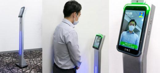 20200824homeogi 520x238 - ホームロジ/新型コロナ感染防止に非接触温度センサーを導入