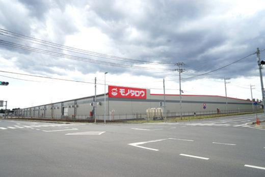 20200825hitachi2 520x347 - 日立製作所/MonotaROの物流倉庫に小型無人搬送ロボット導入