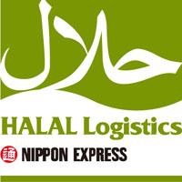 日本通運のハラール物流ロゴ