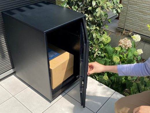 20200827panasonic1 520x390 - パナソニック/ソフトバンクの実証実験にIoT宅配ボックス提供