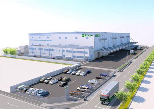 20200827senko 520x367 - センコーGHD/環境債100億円発行、物流施設の建設資金に