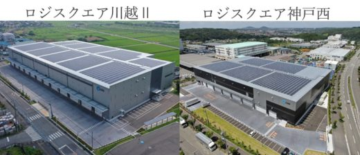 20200827vpp 520x224 - VPP Japan/物流センター6拠点へ太陽光電力を供給