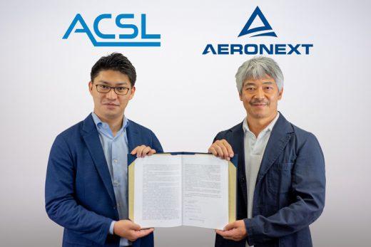 20200831aeronext 520x347 - エアロネクスト、ACSL/高性能物流ドローンを共同開発