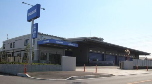 20200831sagawa 520x289 - 佐川急便/東京・武蔵村山営業所を移転拡大