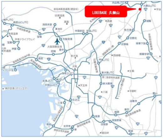 20200901trc2 520x442 - TRC/三井物産都市開発より「LOGIBASE久御山」のPM業務受託