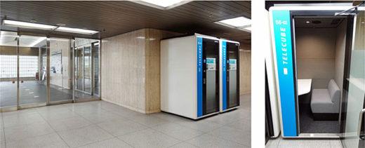 東京流通センタービルに設置されたテレキューブ(左)とテレキューブ内部