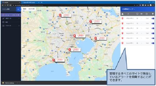 20200908ntt1 - NTT東日本、大黒倉庫/倉庫内作業員の安全をIoTで管理