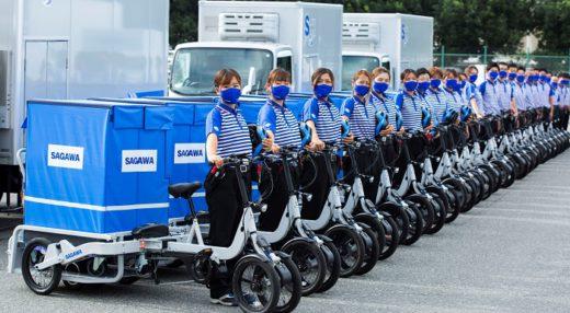 20200910sagawa 520x286 - 佐川急便/全国60営業所に業務用電動アシスト自転車導入
