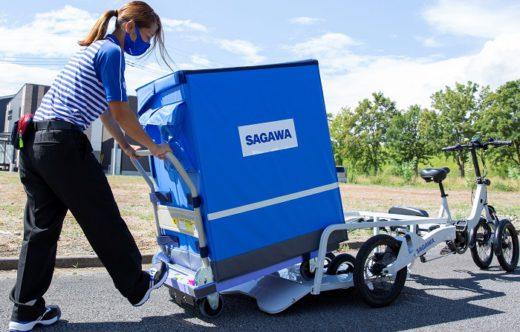 20200910sagawa1 520x332 - 佐川急便/全国60営業所に業務用電動アシスト自転車導入