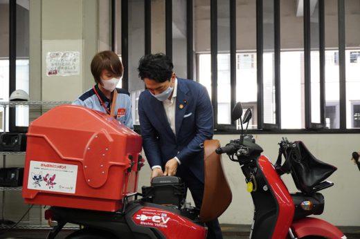 20200911koizumi3 520x346 - 小泉環境大臣/ラストワンマイル配送車両のEV化を強力に支援
