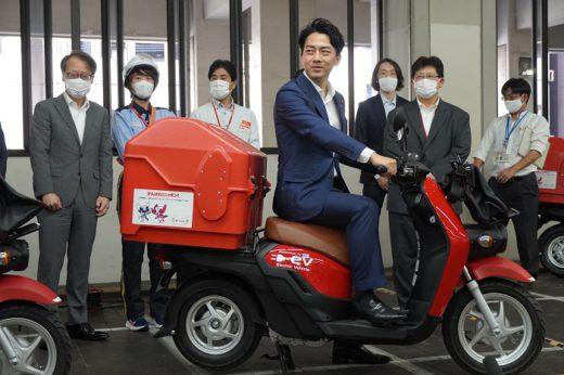 20200911koizumi4 520x346 - 小泉環境大臣/ラストワンマイル配送車両のEV化を強力に支援