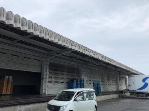 20200915nosoken 520x389 - 農業総合研究所/島根県出雲市に農産物出荷用集荷場開設