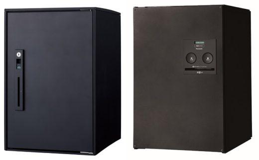 20200915panasonic 520x322 - パナソニック/宅配ボックスの売上を東ト協へ寄付