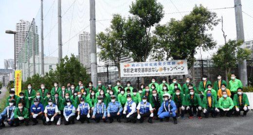 20200916fukutsu 520x278 - 福山通運/東京主管支店前で交通安全活動、梨300個配布