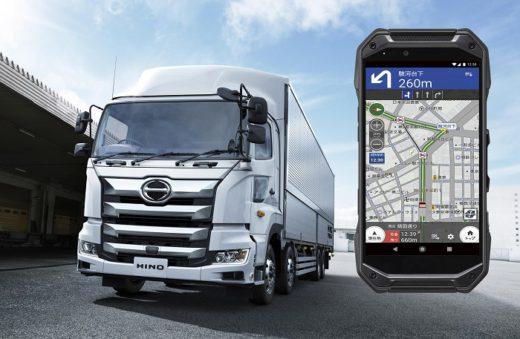 20200916hino 520x339 - 日野自動車、KDDI/ナビ・スマホ代金・通信料をセットで提供