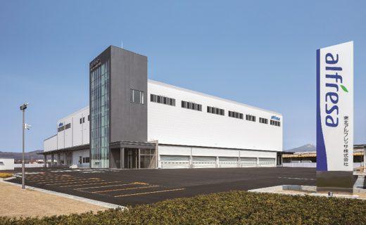 20200925alfresa1 1 520x320 - 東北アルフレッサ/福島県郡山市で最新鋭物流センター稼働