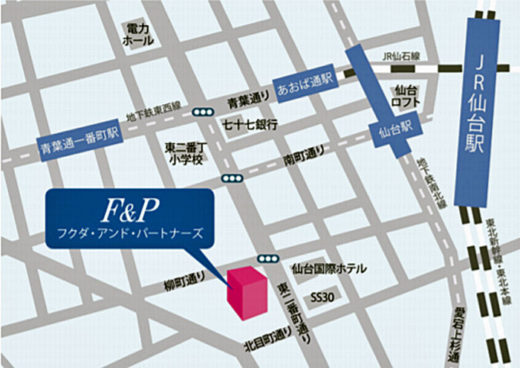 20200925fukuda 520x368 - フクダ・アンド・パートナーズ/東日本事業部事務所移転