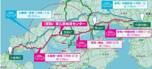 20200928cbre2 520x237 - CBRE/10月12・13日、東広島市の物流施設で竣工前個別見学会