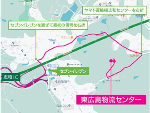 20200928cbre3 520x393 - CBRE/10月12・13日、東広島市の物流施設で竣工前個別見学会